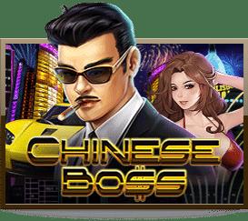 Chinese Bos